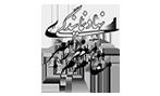 logo-nahad11
